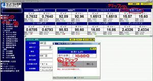20070609-3.JPG