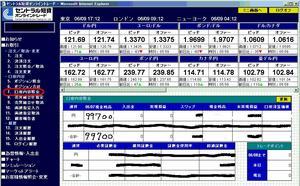 20070609-6.JPG