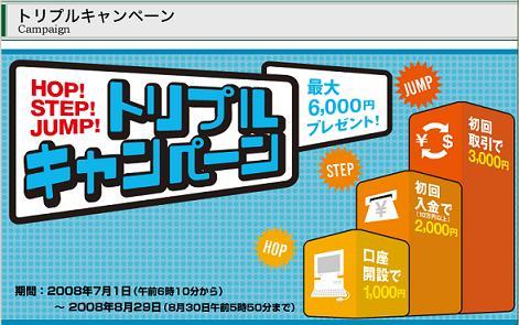 200800701.JPG