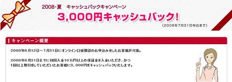 20080620.JPG