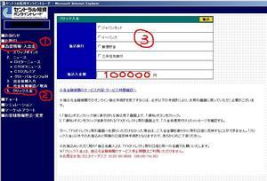 20070609-2.JPG