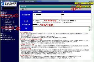 20070609-7.JPG