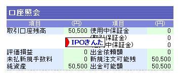 200707026-2.JPG