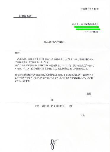 20070725-1.JPG
