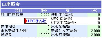 200708003.JPG