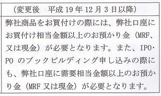 20071029-2.JPG
