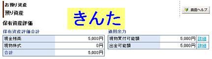 20080119-1.JPG
