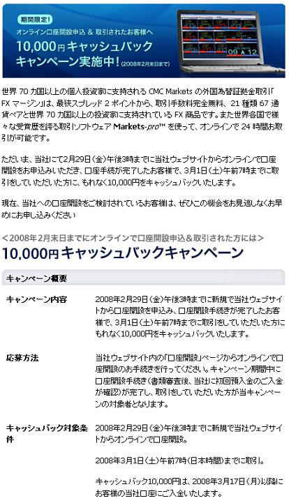 20080213.JPG